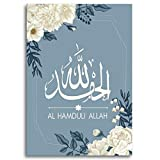Nordic Flower Islamic Allah Wall Art Canvas Painting Mural Picture Poster Living Room Ramadan Decoration 60x90cm