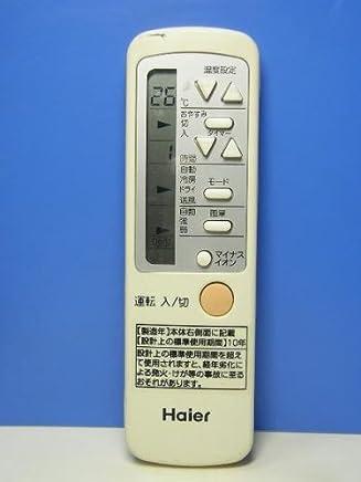 ハイアール エアコンリモコン 0010403767
