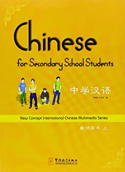 Paperback Chinese for Secondary School Students Teachers Book I Book