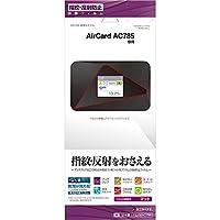 ラスタバナナ AirCard AC785-100JPS フィルム 平面保護 反射防止 WiFi Wi-Fi モバイル ルーター ワイファイ エアカード 液晶保護フィルム T2208AC785