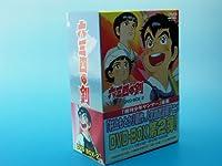 六三四の剣 DVD BOX 2