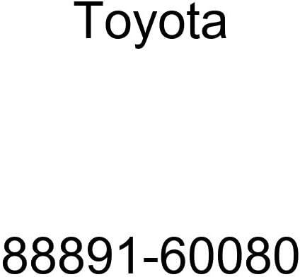 TOYOTA 88891-60080 Cover OFFer Cooler half