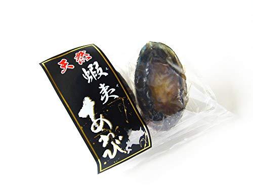 北海道産 天然 冷凍蝦夷あわび260g(2個入)