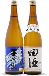 田酒 特別純米酒&喜久泉 吟冠 飲み比べセット 720ml×2本【クール便発送】