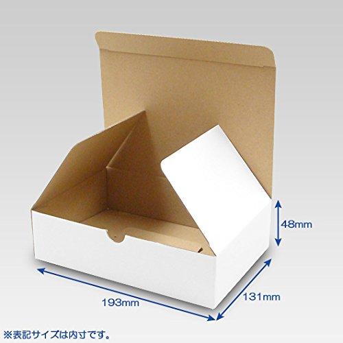 ダンボール 底ロック箱(No.031) 100枚セット (ダンボール箱 段ボール箱 ギフトボックス 白)