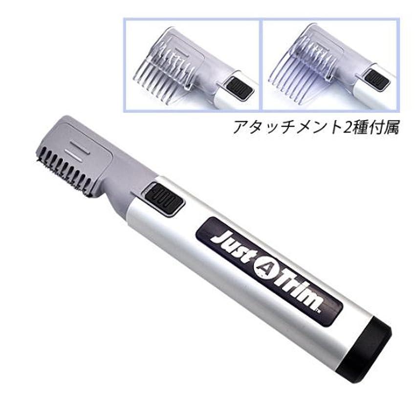 サンダース電池ゴシップ[D-2/11]櫛でとかすように簡単調髪!簡単ヘアトリマー 電動タイプ ヘアトリマージャスト?ア?トリム JUST A TRIM