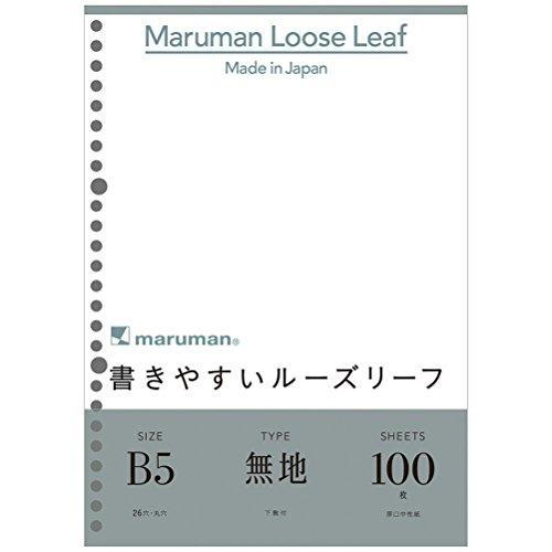 マルマン B5 ルーズリーフ 無地 100枚 L1206H 5冊組み