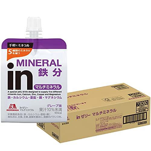 スマートマットライト inゼリー マルチミネラル グレープ味 (180g×36個) 栄養補助ゼリー 10秒チャージ 5種類のミネラル配合 栄養機能食品(鉄・カルシウム・亜鉛・銅)