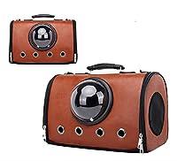ペットバッグ、pu通気性犬バッグ猫バッグペットバッグ、キャリングバッグ、折りたたみ透明スペースバッグ、6 kg、43 * 23 * 29 cmの下でペットを負担