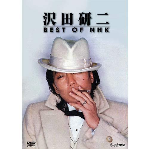 沢田研二 BEST OF NHK DVD-BOX 全5枚