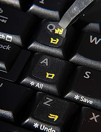 Korean Keyboard Stickers (Hangul) for Laptop, Macbook Air/Pro, Desktop PC Computer, Mac (decals with yellow letters on transparent background, best Korean keyboard cover, skin, or overlay alternative)
