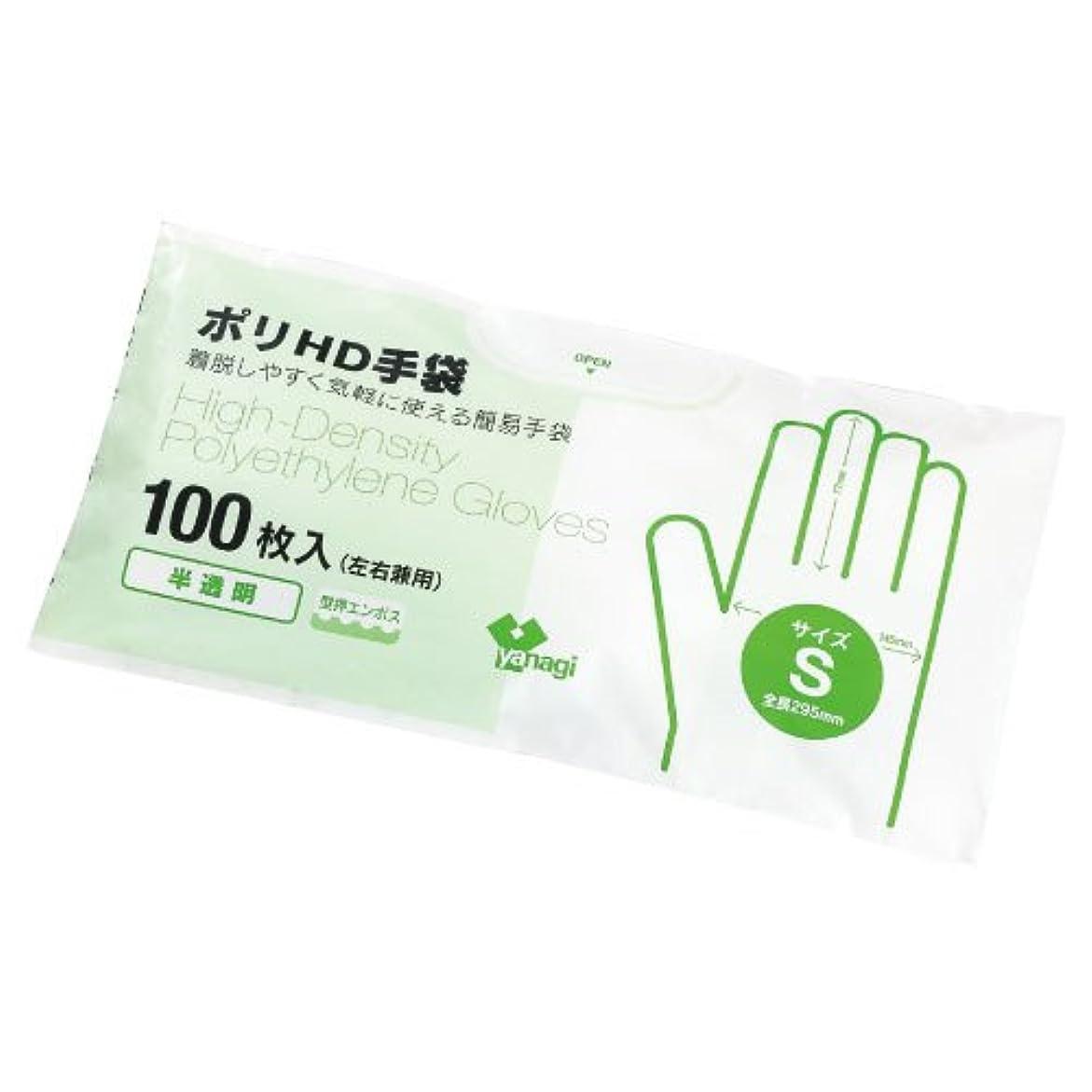 鎮痛剤反逆者起きているポリHD手袋(半透明)型押エンボス TB-203(M)100???? ???HD???????????????(24-2575-01)【やなぎプロダクツ】[120袋単位]
