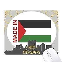 パレスチナの国が好きで クリスマスイブのゴムマウスパッド