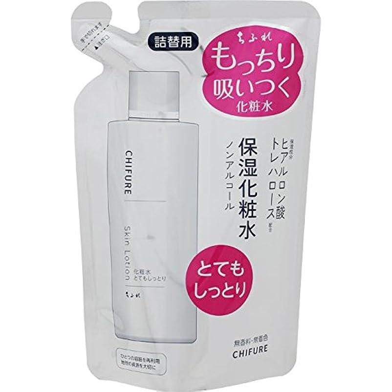 数学扱いやすいシニスちふれ化粧品 化粧水 とてもしっとりタイプ 詰替用 150ML