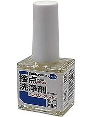 サンハヤト 接点洗浄剤 ニューリレークリーナー(15ml) RC-L15