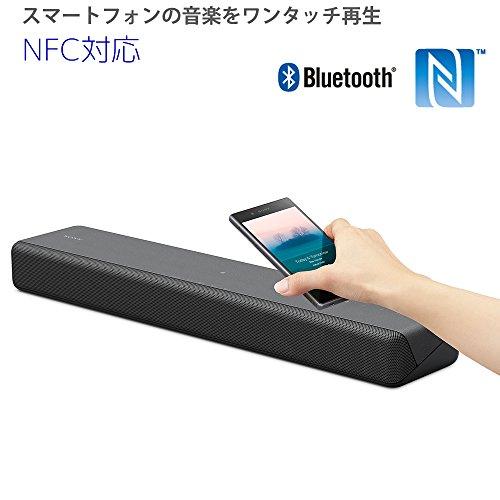 ソニーサウンドバー2.1chNFC/BluetoothホームシアターシステムチャコールブラックHT-MT300BM