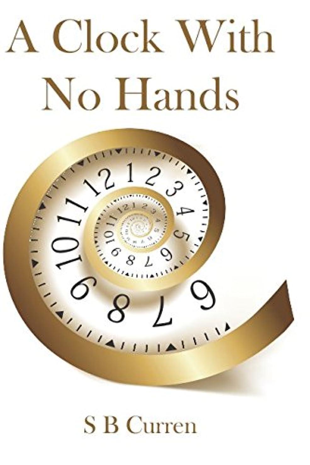 石のスペル面積Clock With No Hands