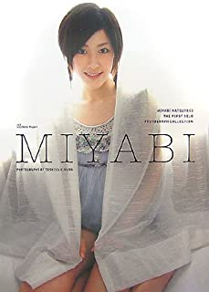 MIYABI—夏焼雅ファーストソロ写真集 [DVD付]