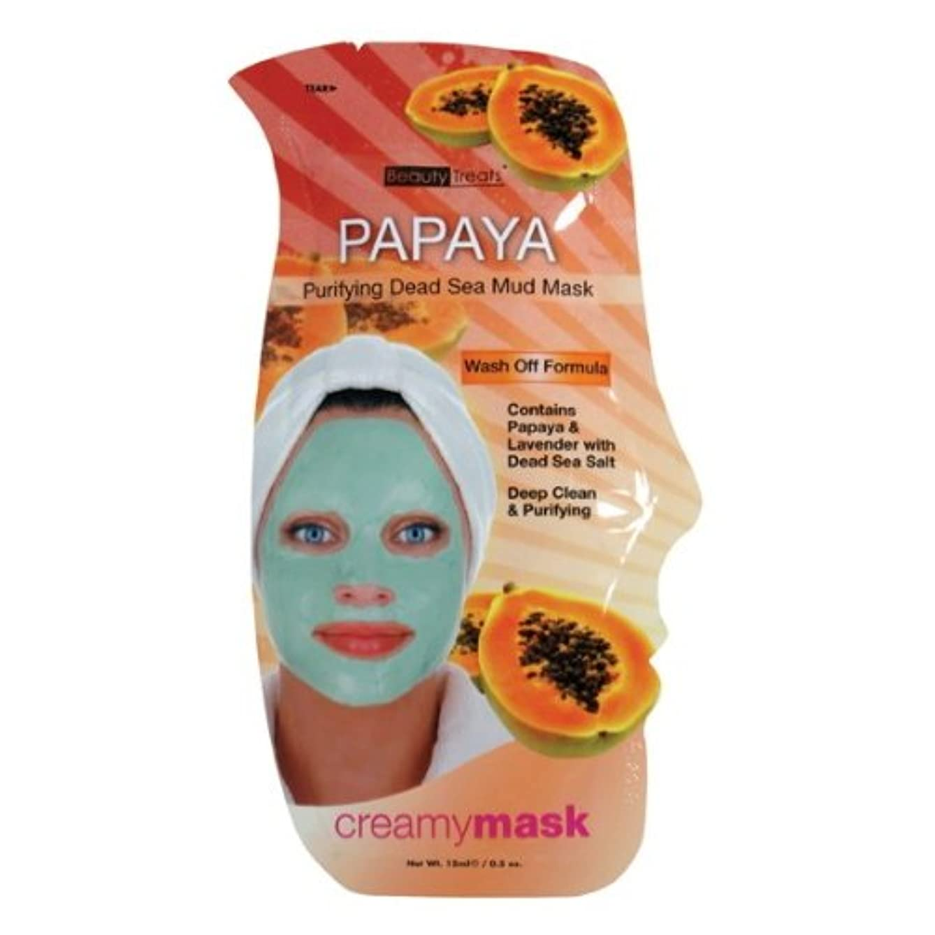 ビリータイプに向けて出発(3 Pack) BEAUTY TREATS Papaya Purifying Dead Sea Mud Mask - Papaya (並行輸入品)