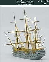 アーティストホビー 1/700 イギリス海軍 1等戦列艦 ヴィクトリー (洋上状態) レジンキット