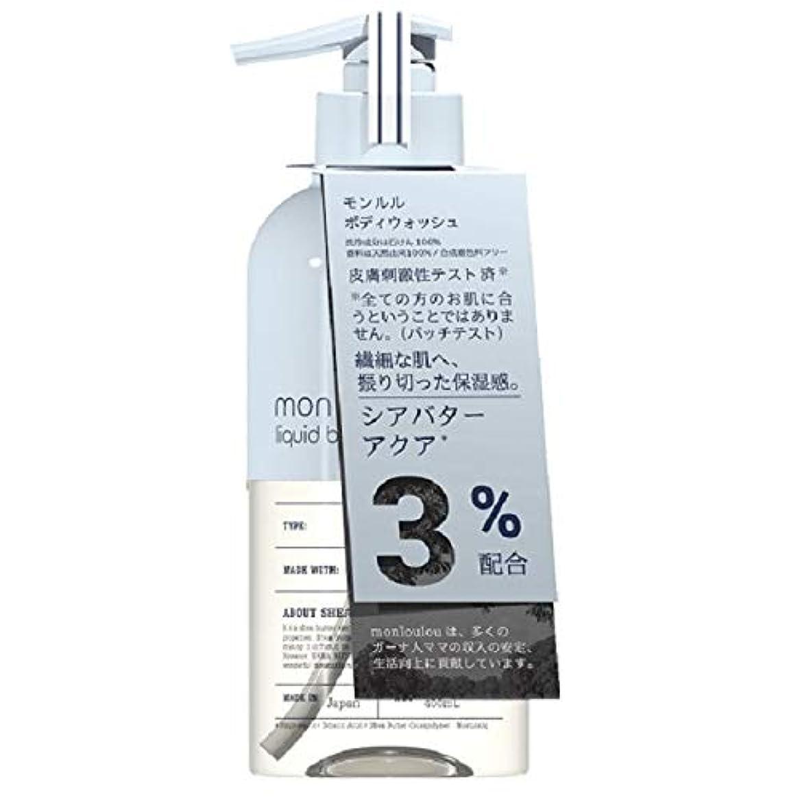 北西硫黄トイレモンルル3% ボディウォッシュ 400mL