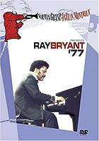 Norman Granz Jazz in Montreux / [DVD] [Import]