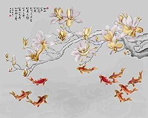 Print.ElMosekarPaper Wallpaper 280 centimeters x 310 centimeters , 2725612101928