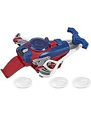 Marvel マーベル スパイダーマン ファーフロムホーム ウェブショット ディスクリンガー E4129 正規品