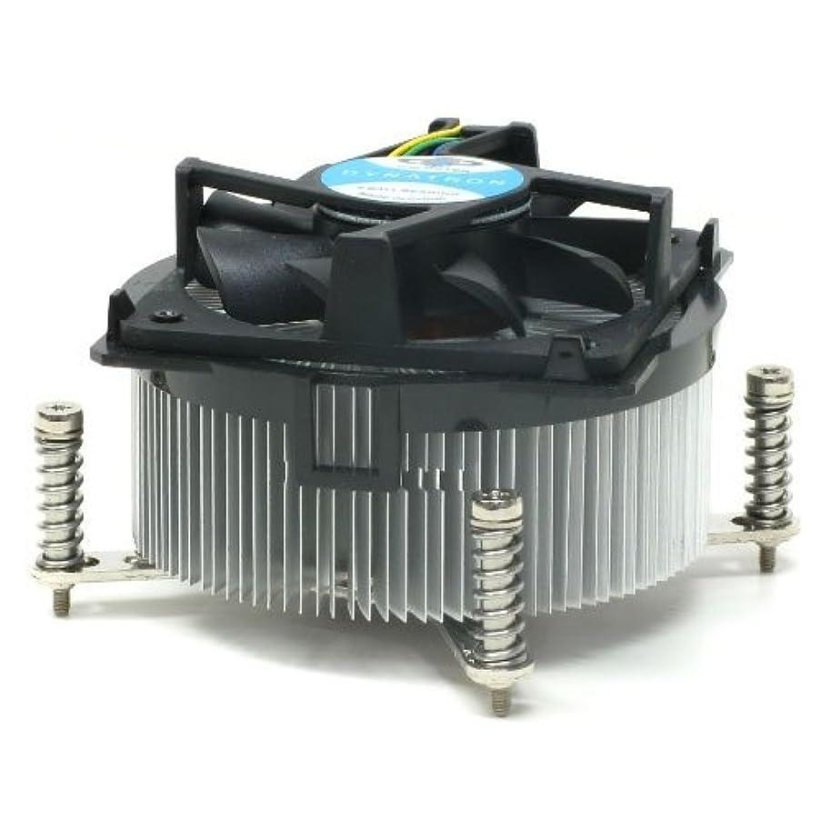 Dynatron G785 Socket 1366 Active Xeon 5500 2u CPU Cooler