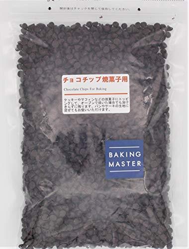 [Amazon限定ブランド] BAKING MASTER(ベーキングマスター)チョコチップ焼菓子用 500g 1袋