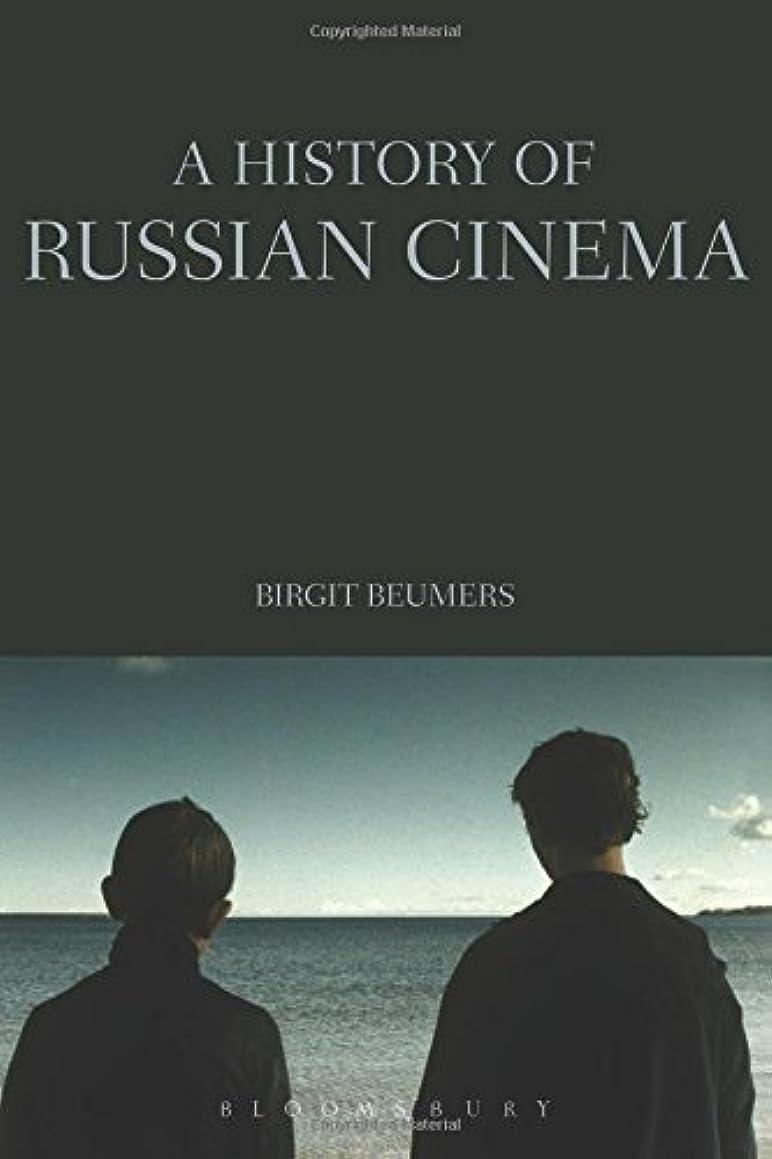 同様の獲物クローゼットA History of Russian Cinema