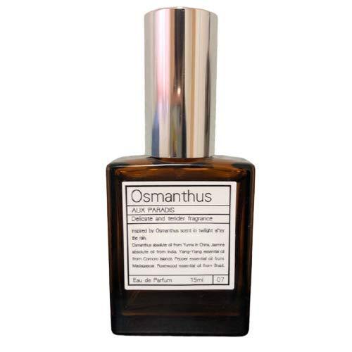 【オスマンサス】オゥパラディ AUX PARADIS 香水 フレグランス オードパルファム パルファム 15ml オスマンサス
