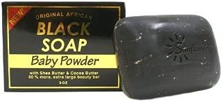Sunflower Cosmetics Mega Care Tube Hair Oil (Raw Shea Butter Oil) - 1.5 fl. Oz | 45 ml