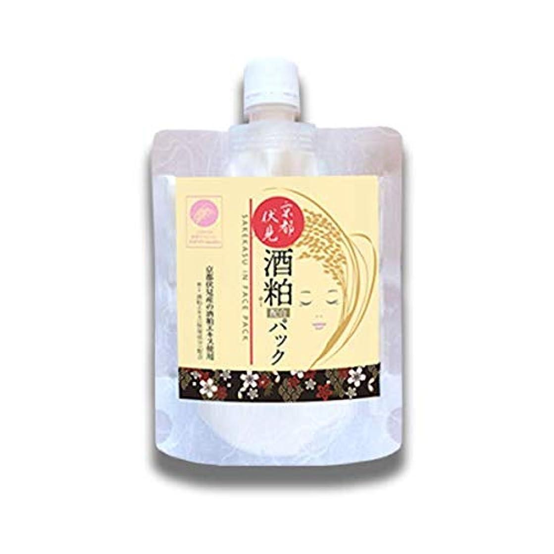 空気襟ポテト酒粕パック 京都伏見産 酒粕エキス配合 フェイスパック 170g (170g×3)
