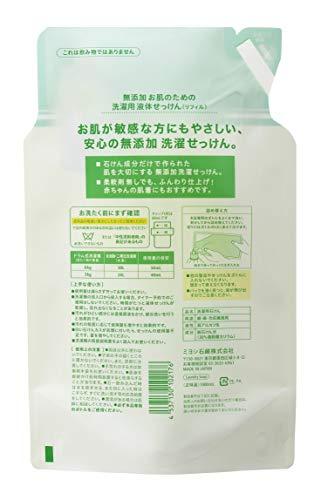 ミヨシ石鹸 無添加 お肌のための洗濯用液体せっけん 無香料 無着色 詰め替え用 5L