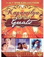 Kapamilya Movie Greats 3-DVD Collection