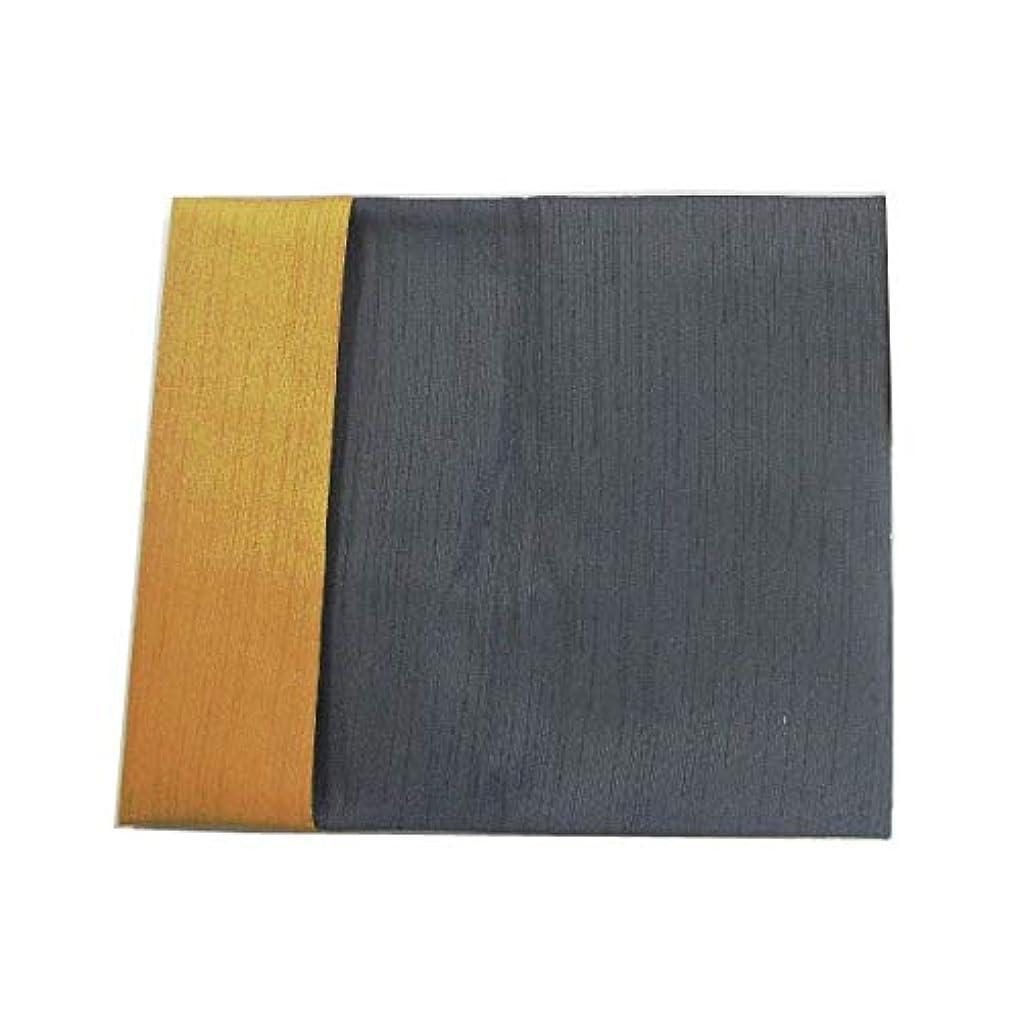ケーブル作る郊外HESAKA[ヘサカ] 袱紗 ふくさ ポリエステル 紬 リバーシブル 金封 日本製 3色/