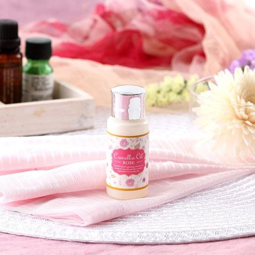差凍る早い椿オイルにダマスクローズの香りを 合わせた カメリアオイル ローズ