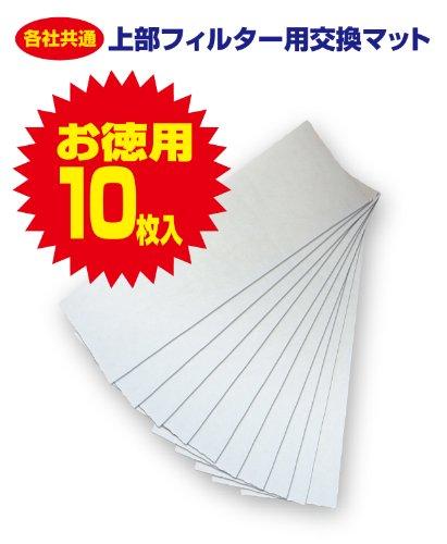 『寿工芸 薄型高密度マット10枚入』の1枚目の画像