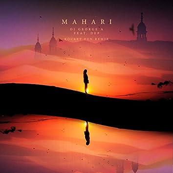 Mahari (feat. DEP) [Rocket Fun Remix]