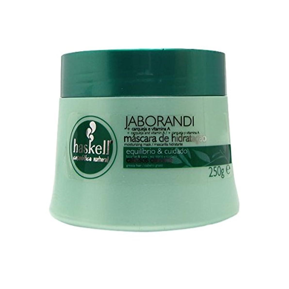 サドル器具一族Haskell Jaborandi Hair Mask 250g [並行輸入品]