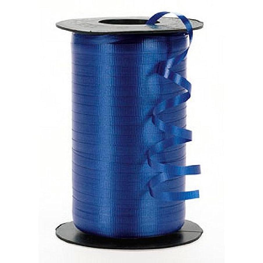 Royal Blue Curling Ribbon (1 roll)