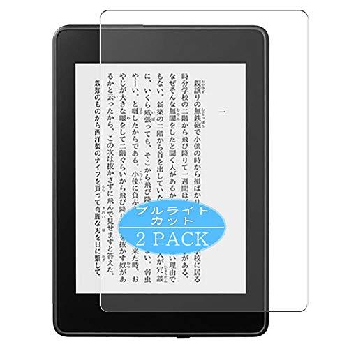 """VacFun 2 Piezas Filtro Luz Azul Protector de Pantalla para Amazon Kindle Paperwhite 10 6"""" 2018, Screen Protector Sin Burbujas Película Protectora (Not Cristal Templado) Anti Blue Light Filter"""