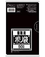 サニパック N-07サニタリー用黒 50枚 N07