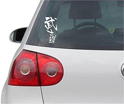 INDIGOS UG Aufkleber Autoaufkleber - JDM - Die Cut - JDM Bushido Samurai SI K24 K20 B18 Dohc Auto Laptop Tuning Sticker Heckscheibe LKW Boot - weiß - 88mmx127mm