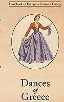 Dances of Greece