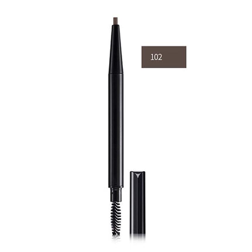 伝染性懇願するブレース着色すること容易な防水眉毛の鉛筆の茶色の鉛筆、眉毛の鉛筆 (色 : Light brown)