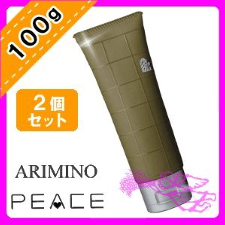 可能にする代表シャンプーアリミノ ピース ウェットオイル ワックス 100g ×2個セット arimino PEACE