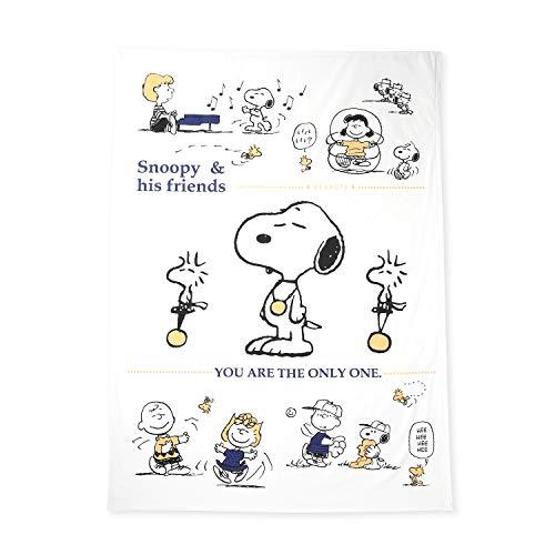 西川 リビング スヌーピー 掛け 布団カバー PEANUTS シングル 日本製 綿100% 着脱簡単 洗っても縮みにくい 8ヶ所ホック付テープ付き ウッドストック チャーリー・ブラウン ホワイト SP1102 212524136
