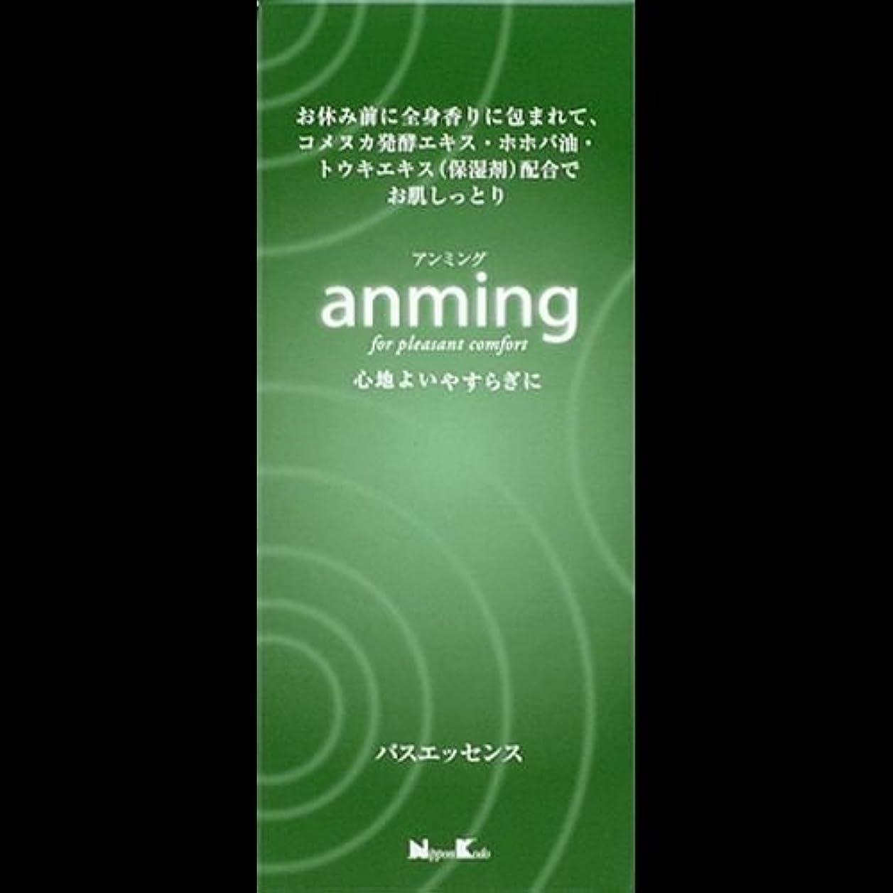 蒸発心臓定義【まとめ買い】anming(アンミング) バスエッセンス 480ml ×2セット